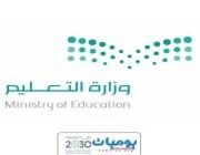 وزير التعليم يوجه بتشكيل لجنة للسلامة المرورية في جميع المدارس