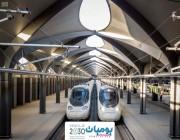 قطار الحرمين السريع يضيف رحلات جديدة ضمن جدول الرحلات لتسهيل نقل الحجاج