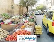 شاهد: حيل يستخدمها العمالة للتغطية على نشاطها المخالف في بيع الخضروات والفواكة والأسماك بحي البطحاء في مدينة الرياض
