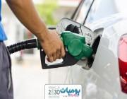 """بتداءً من اليوم إلزام محطات الوقود بتوفير أجهزة """"مدى"""""""