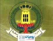 مدينه الملك خالد العسكريه تعلن عن إدارية، فنية، هندسية، حرفية