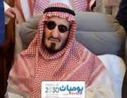 مقطع فيديو من زيارة خادم الحرمين الشريفين لأخيه الأمير بندر بن عبد العزيز في المستشفى قبيل وفاته.