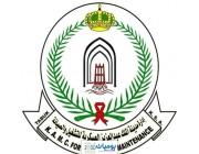 مدينه الملك عبدالعزيز العسكريه تعلن عن وظائف شاغره للجنسين