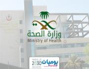 وزارة الصحة بمستشفيات المشاعر المقدسة توفر أجهزة الترجمة الفورية للتواصل بجميع اللغات للمرضى