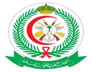 الإدارة العامة للخدمات الطبية بالقوات المسلحة تعلن عن وظائف شاغرة