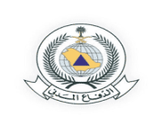 المديرية العامة للدفاع المدني تعلن عن فتح باب القبول والتسجيل للعنصر النسائي برتبة (جندي)