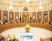 مجلس الوزارء يوافق رسمياً على تعديلات أنظمة وثائق السفر والأحوال المدنية والعمل والتأمينات الاجتماعية