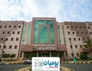 وظائف شاغرة في مستشفى الملك فيصل