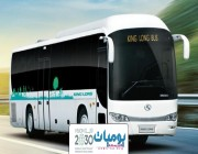 وظائف شاغرة بشركة الحافلات الحديثة المحدودة