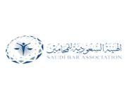 """""""الهيئة السعودية للمحامين"""" تعلن عن وظائف شاغرة للجنسين"""