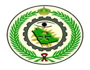 """""""أمن المنشآت"""" تعلن فتح باب الوظائف العسكرية بعدة مناطق بالمملكة"""