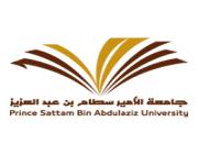 «جامعة الأمير سطام» تعلن أسماء المرشحين للوظائف الإدارية والهندسية