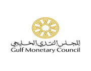 المجلس النقدي الخليجي يعلن عن وظائف شاغرة