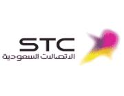 """""""الاتصالات السعودية"""" تعلن عن وظائف شاغرة للجنسين"""