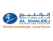 """""""براتب 4870 ريال"""".. وظائف شاغرة بشركة الخليج للتدريب والتعليم"""