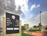 مشروع الصيانة الطبية بمدينة الملك فهد يعلن عن وظائف شاغرة