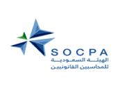 الهيئة السعودية للمحاسبين القانونيين تعلن عن وظائف شاغرة للجنسين
