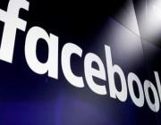 فيس بوك وتويتر يعترفان بتسريب بيانات بعض المستخدمين