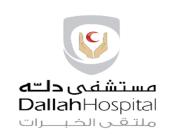 وظائف صحية شاغرة للجنسين بمستشفى دلة