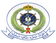 وظائف شاغرة بالقوات البحرية الملكية