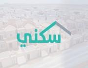 """""""سكني"""" يُصدر تقريره الشهري .. ويكشف عن تحديثات البناء في 100 ألف وحدة سكنية"""