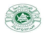 معهد الإدارة العامة يعلن نتائج القبول بالبرامج التدريبية