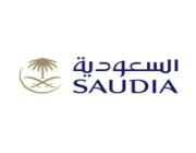 الخطوط الجوية السعودية تعلن عن وظائف شاغرة
