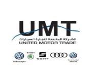وظائف هندسية شاغرة بالشركة المتحدة للسيارات