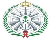 وزارة الدفاع تعلن فتح باب القبول للخريجين الجامعيين للوظائف العسكرية