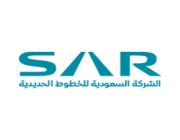 الشركة السعودية للخطوط الحديدية تعلن عن وظائف إدارية شاغرة
