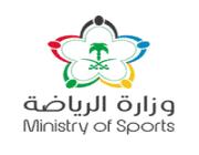 وزارة الرياضة تعلن عن 51 وظيفة من المرتبة الرابعة وحتى المرتبة التاسعة