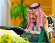 خادم الحرمين يرأس مجلس الوزراء ويُصدر بعض القرارات