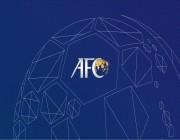 الاتحاد الآسيوي يؤجل جميع مباريات الجولة الثالثة من دوري أبطال آسيا