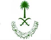 السعودية تعلن تعليق العمل للقطاع الخاص