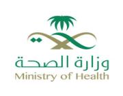 """الصحة: تسجيل خمس حالات إصابة جديدة بفيروس """"كورونا"""""""