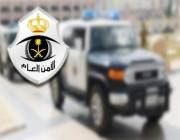الامن السعودي العام يعلن تطبيق الحجر المنزلي على العماله الوافده