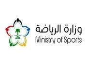 وزارة الرياضة تعلن إيقاف النشاط الرياضي بسبب كورونا