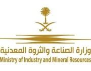 """""""الصناعة"""": جهاز تنفس جديد بصناعة سعودية"""