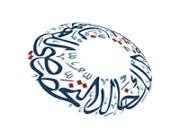 مستشفى الملك خالد للعيون يعلن عن وظائف شاغرة