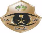 القبض على 53 مخالفاً اتخذوا الكهوف والتصدعات وكرًا لهم