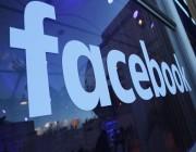 """""""فيسبوك"""" تدخل سباق تطبيقات مؤتمرات الفيديو بطرح """"ماسنجر رومز"""""""