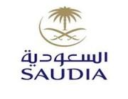 بيان من الخطوط السعودية بشأن المواطنين الراغبين بالعودة إلى المملكة