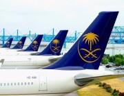 """""""مطارات الرياض"""" تكشف موعد استئناف الرحلات الدولية !!"""