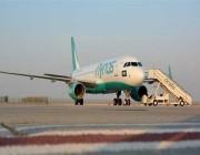 تخفيض سعر تذاكر الطيران لكبار السن واصحاب الهمم .