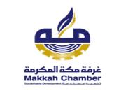 غرفة مكة المكرمة تعلن عن دورة مجانية (عن بعد)