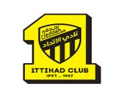 نادي الاتحاد السعودي يطلق 50 فرصة تدريبية لعدد من المجالات (عن بُعد)