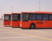 13 إجراءً وقائياً تُطبق على ركاب الحافلات بين المدن