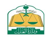 اعتماد الصك العقاري الإلكتروني بدلاً من الورقي !!