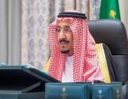 برئاسة خادم الحرمين.. مجلس الوزراء يعقد جلسته ويُصدر عدد من القرارات !!