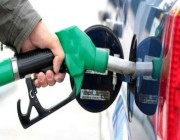 ارامكو تعلن أسعار البنزين الجديدة لشهر أغسطس ٢٠٢٠ ..